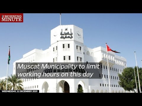 Muscat Municipality to limit working hours on this day