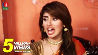 Full Natok   Married life a average aslam   Mosharrof Karim   Shokh   Eid Natok   HD