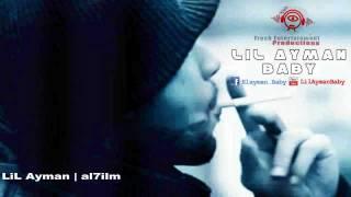 ليل ايمن - الحلم Lil Ayman - al7ilm تحميل MP3
