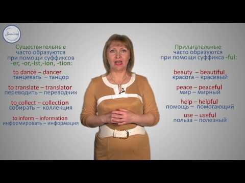 Приставки и суффиксы имен прилагательных