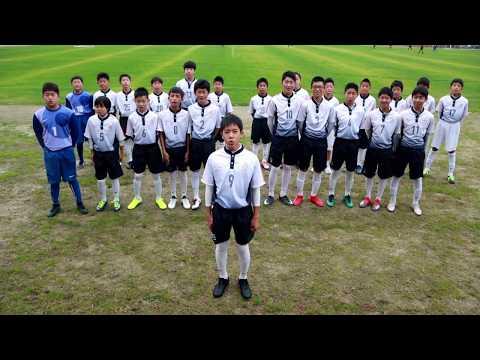 #220 キャプテンTV 福岡市立箱崎清松中学校 サッカー部
