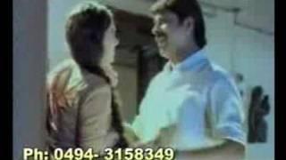 Iniyonnu Paadu Hridayame -Golanthara Vartha (1993)