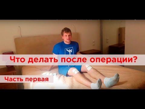 Ортез на коленный сустав как регулировать