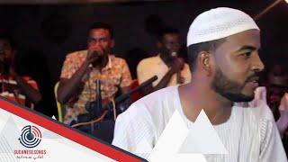 تحميل اغاني احمد محمد عوض عندي كلمة 2017 MP3