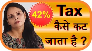 Income Tax Surcharge Rate 2020-21 | How To Calculate Surcharge in Income Tax