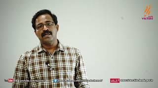 Plus Two | Malayalam | Class – 07