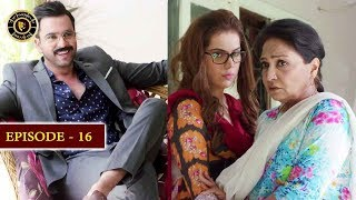 Hania Episode 16 | Top Pakistani Drama