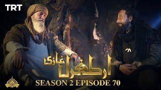 Ertugrul Ghazi Urdu | Episode 70 | Season 2