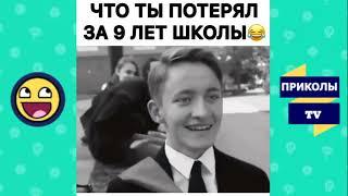 ПРИКОЛЫ АВГУСТ 2018 смешное видео ржака #15