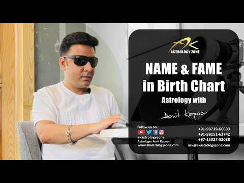 Name & Fame In Birth Chart | Astrology With #ASTROLOGERAMITKAPOOR