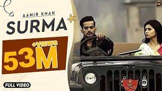 Surma  Aamir Khan