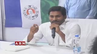 YS Jagan Govt Targeting Opposition Leaders in AP | Weekend Comment by RK