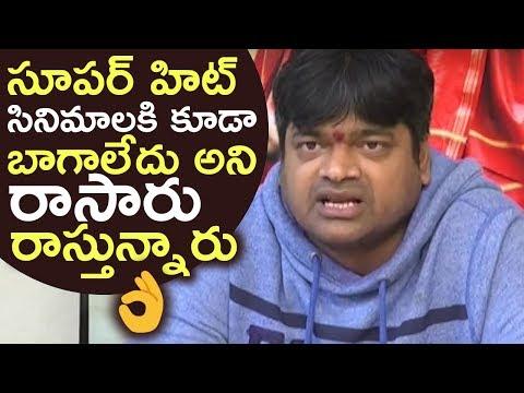 Harish Shankar  Reacts On DJ Movie Negative Talk | Harish Shankar Superb Answer To Critics | TFPC