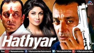 Hathyar  Hindi Movies 2016 Full Movie  Sanjay Dutt Full Movies  Latest Bollywood Movies
