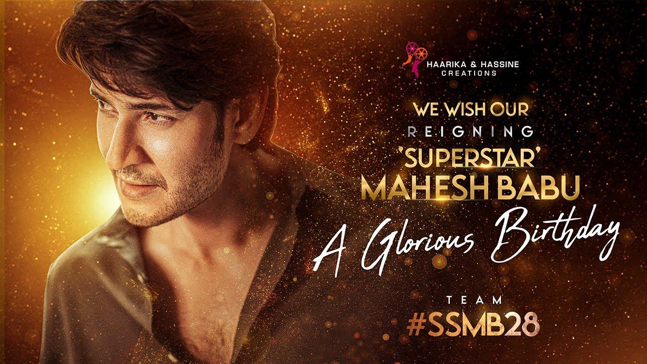 Announcement of Super Squad for SSMB28