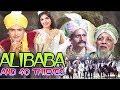 Alibaba And 40 Thieves Full Movie Sanj