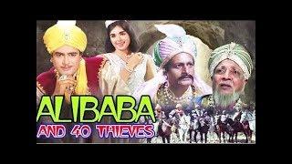 Alibaba And 40 Thieves Full Movie | Sanjeev Kumar Hindi
