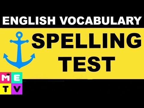 English Spelling Test (advanced)