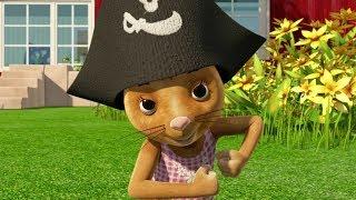 Мультики для детей - ЙоНаЛу - Сокровище пиратов - Серия 24