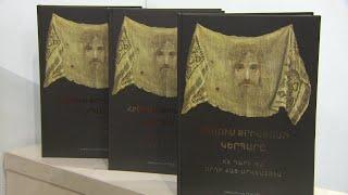 Քրիստոսի կերպարը 20-րդ դարի և արդի հայ արվեստում