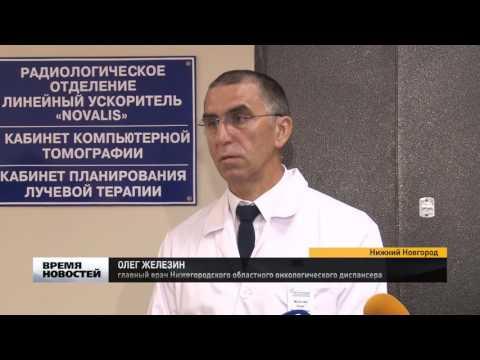 Рак печени теперь можно безболезненно вылечить в Нижнем Новгороде