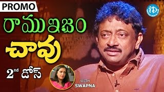 RGV About Death  చావు  Ramuism 2nd Dose  PROMO  Ramuism  Telugu