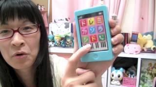 [新型スマホ]新しいスマートフォンを買ったよ!!!最新鋭だよ!!!!