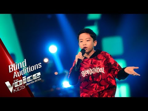 วิคเตอร์ - Where Is the Love? - Blind Auditions - The Voice Kids Thailand - 29 Apr 2019