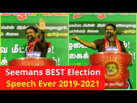 Latest Seeman's BEST Election Speech Ever Today 2019-2021