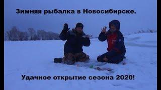 Рыбалка на 31 новосибирск зима 2020г