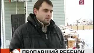 Происшествия / Криминал Сегодня. Алёна Щипина