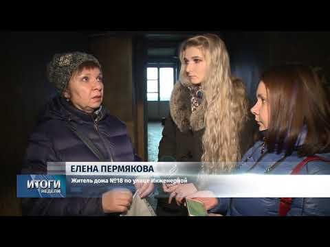 Новости Псков 07.12.2019 / Итоговый выпуск
