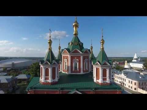 Город Коломна 2016. Местные достопримечательности с высоты птичьего полета.