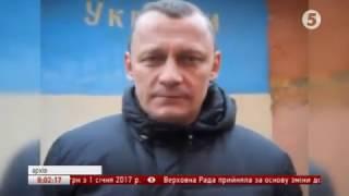Украина. Новости. 07-12-2016.  08h00.  5 Канал