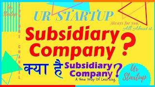 Subsidiary Company | What is Subsidiary Company | Subsidiary Company क्या है | Hindi | All About it