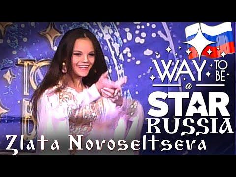 Zlata Novoseltseva ⊰⊱ Way to be a STAR ☆ Russia ★2019 ★