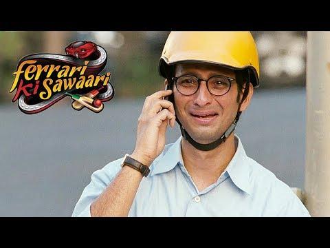 मैंने सचिन की फरारी चुरा ली थी    Sharman Joshi   Boman Irani   Ferrari Ki Sawaari