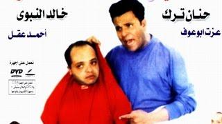 النسخة الاصلية لـ فيلم '' إسماعيلية رايح جاى '' (1997)