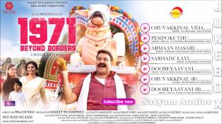 New song for Mohanlal and Major Ravi teams 1971 Beyond Borders beautifully