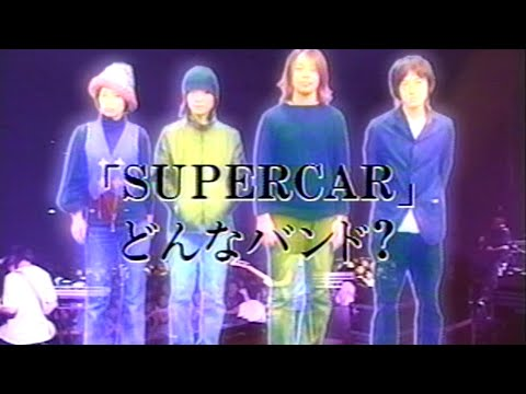 SUPERCAR - Live,Interview,Documentary in 2002