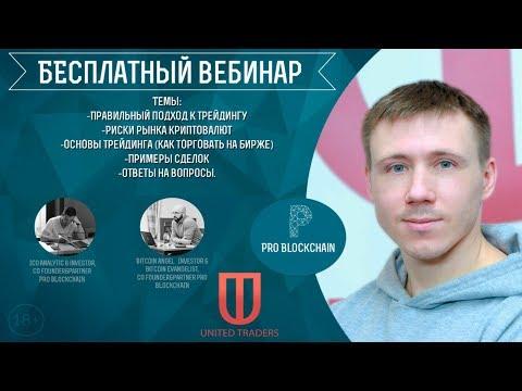 Как быстро заработать миллион рублей