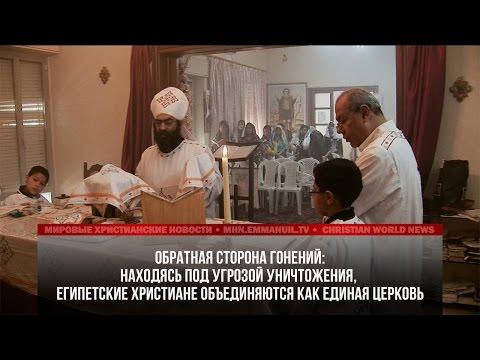 Киркоров церковь кураев