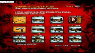 Deadpool деад поол обзор игры 2013 новые игры bondrum ( Xbox 360 / PS3 / PC )  2-серия