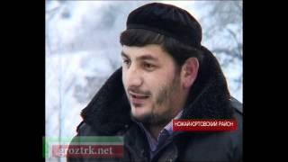 Рамзан Кадыров оказал помощь инвалиду Чечня.