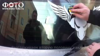 Как правильно клеить наклейки на авто