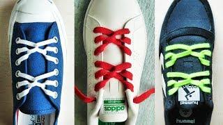 〔靴紐の結び方〕ちょっと変わった編み目が面白い靴ひもの通し方 平ひも編 how To Tie Shoelaces 〔生活に役立つ!〕