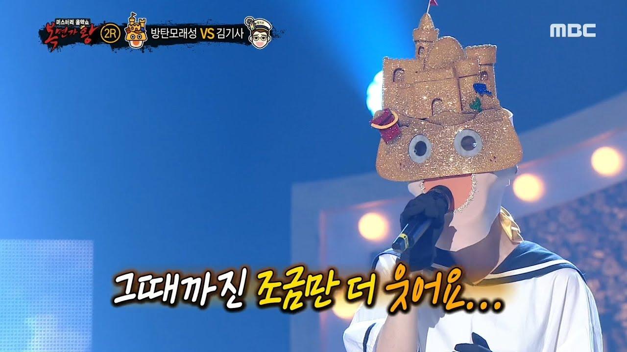 King of Mask Singer EP215 | 1stonkpop