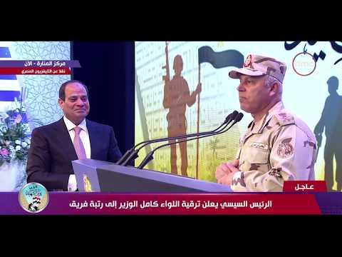 العرب اليوم - شاهد: دونالد ترامب ينتقد وكالة الطيران والفضاء الأميركية