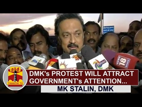 DMKs-Protest-will-attract-Centre-and-State-Governments-Attention--M-K-Stalin-Thanthi-TV