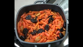 מתכון לתבשיל גזר מתוק - צימעס